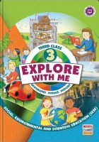 EXPLORE WITH ME 3RD CLASS PACK