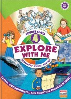 EXPLORE WITH ME 4TH CLASS PACK
