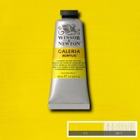 GALERIA 60ML CAD YELLOW PALE