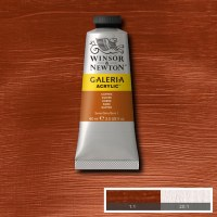 GALERIA 60ML COPPER