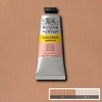 GALERIA 60ML FLESH TINT