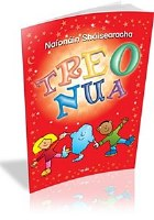 TREO NUA JUNIOR INFANTS