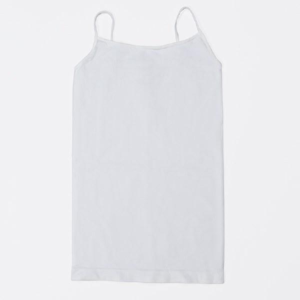 JoyBra UC Long Camisole - White