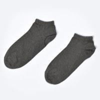 Ozone Socks WC6010 - Charcoal