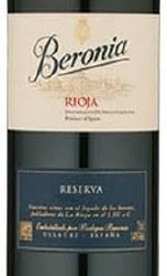 BOD BERONIA RSV 750ML