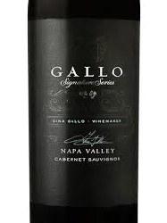 GALLO CS SIGNATURE 750ML