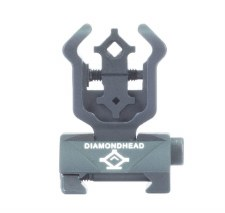 Diamondhead Rear Folding Sight