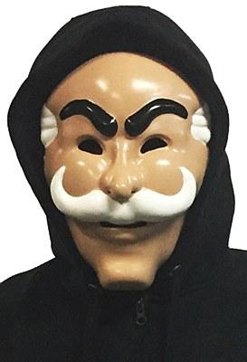 Mr. Robot Plastic Mask