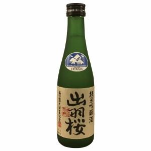 """Dewazakura Dewazansan """"Green Ridge"""" Junmai Ginjo Sake"""