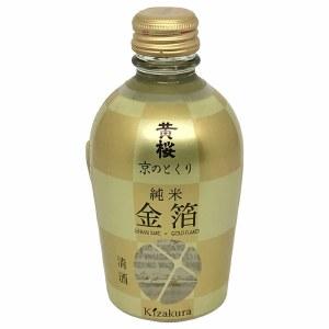 Kizakura Junmai Gold