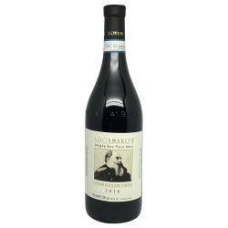 Podere Ruggeri Corsini Langhe Pinot Nero Argamakow 2016