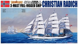 1:350 Scale Christian Radich 3-Mast Full-Rigged Ship - A005656