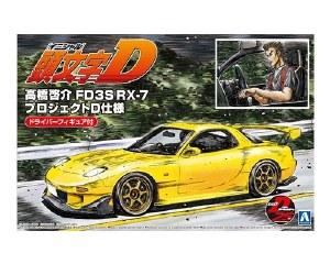 1:24 Scale Takahashi Keisuke RX7 D. Ver - A005955