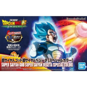 Figure-rise Standard Super Saiyan God Super Saiyan Vegeta (Special Color) - 50555931