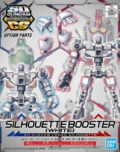 Cross Silhouette Silhouette Booster (White) - 5057615