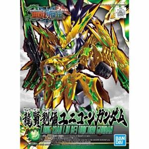 Sangoku Soketsuden Long Xian Liu Bei Unicorn Gundam - 5058879