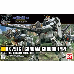 RX-79(G) Gundam Ground Type HG - 5059169