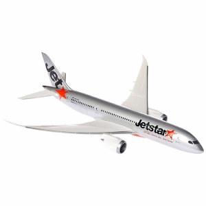 1:200 Scale B787-8 Jetstar - PPC025