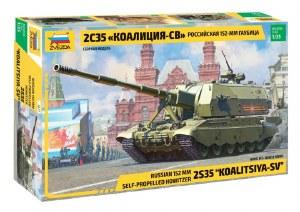 "1:35 Scale Russian 152 MM Self-Propelled Howitzer 2S35 ""Koalitsiya-SV"" - ZV3677"