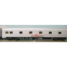 HO Scale Budd Sleeper Car Silver 'The Ghan' - 2588