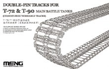 1:35 Scale SPS-029N Single Pin Tracks For T/72 & T90 MBT - 551088