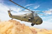 1:48 Scale H-34A Pirate/UH-34D U.S. Marines - 2776