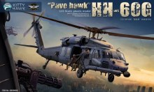 "1:35 Scale HH-60G ""Pave Hawk"" - 50006"