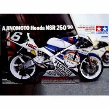 1:12 Scale Ajinomoto Honda NSR250 - T14110