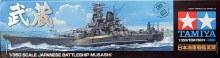 1:350 Scale Japanese Battleship Musashi - T78031