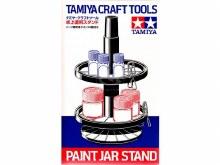 Paint Jar Stand - TT74077