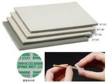 Sanding Sponge Sheet 1000 - TT87149