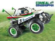 1:10 Scale Comical Grasshopper (WR-02CB) Assembly Kit - T58662