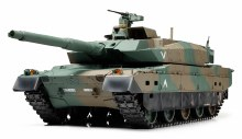 1:16 Scale Japan Ground Self Defense Force Type 10 Tank Full-Option Kit - T56037