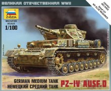 1:100 Scale Pz-4 Ausf.D German Medium Tank Snap Fit - ZV6151