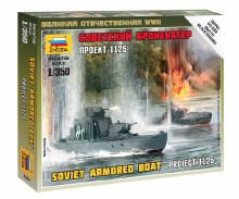 1:350 Scale Soviet Armored Boat Project 1125 Snap Fit - ZV6164