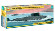 1:350 Scale Russian Nuclear Submarine K-141 Kursk - ZV9007