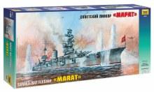 1:350 Scale Soviet Battleship Marat - 80-9052
