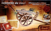 1:16 Scale Leonardo da Vinci Height Adjustable Cannon - 00514