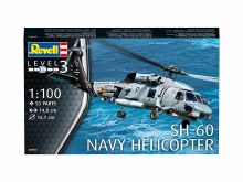 1:100 Scale SH-60 Navy Helicopter - 04955