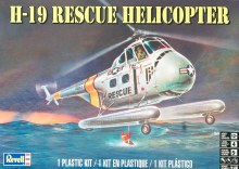 1:48 Scale H-19 Rescue Helicopter - 85-5331