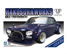 1:24 Scale LB Works Hakosuksa Skyline 2Dr - A001149