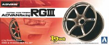 1:24 Scale Advan Racing RG3 19in Wheels - A005329