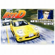 1:24 Scale Takahashi Keisuke FD3S RX-7 - A005621