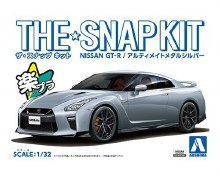 1:32 Scale Nissan GT-R (Ultimate Metal Silver) Snap Kit - A005641