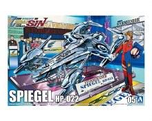 1:24 Scale Spiegel HP-022 - A005907