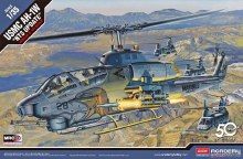 "1:35 Scale USMC AH-1W ""NTS Update"" - 12116"