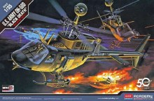 "1:35 Scale U.S. Army OH-58D Kiowa ""Black Death"" - 12131"