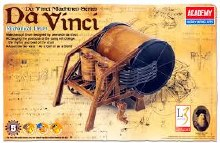 Da Vinci Mechanical Drum - ACA-18138