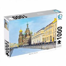 Moscow, Russia 1000pc - BMS8158