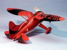 "Hall's Bulldog 24"" Wingspan Balsa Kit - 405"